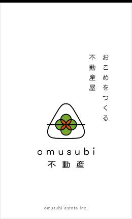 omusubi不動産-自給自足できる街をつくろう-