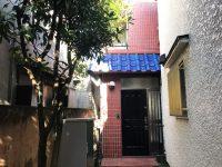 渋谷が庭の戸建生活【ペット相談】