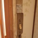 分譲時のレトロなスイッチが残っています。