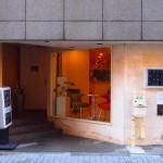 カオサン東京ゲストハウスもあります。