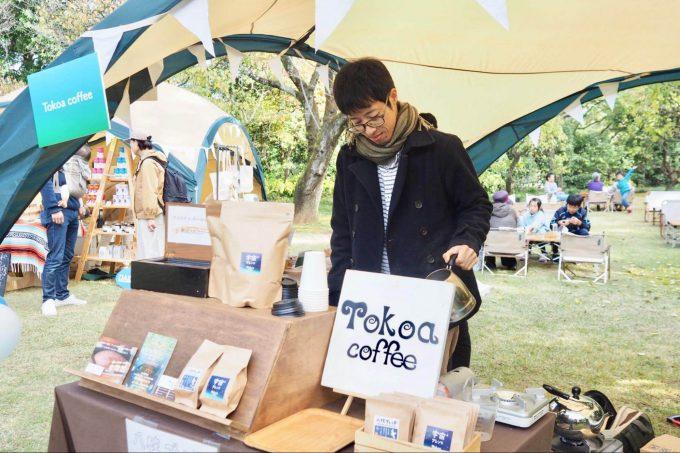 イベントに出店するTokoa coffee池田和繁さん