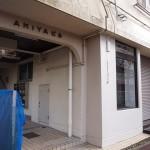 マンションの1階。居抜きの路面店舗です。