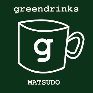 green_drinks_matsudoロゴ