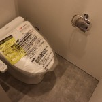 トイレ交換済み