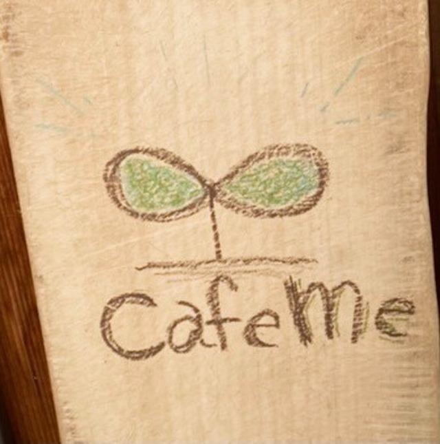 カフェme「地消地産カフェ」
