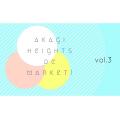 akagi heightsさん(@akagi_heights) • Instagram写真と動画