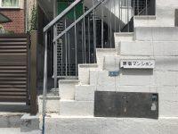 原宿レトロマンション【事務所可】