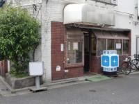 浅草オールドニュー喫茶
