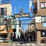 有名な砂町銀座商店街もすぐ近く(周辺)