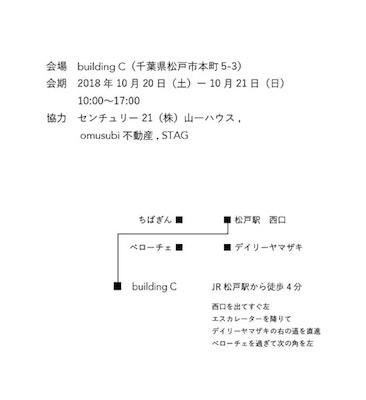 kuba-buildingc-2