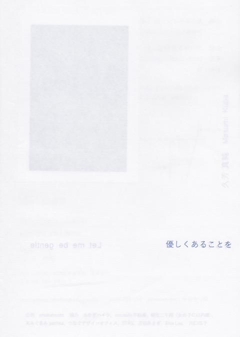 kuba_akagi_01