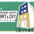 sankaku-openingevent-logo-01
